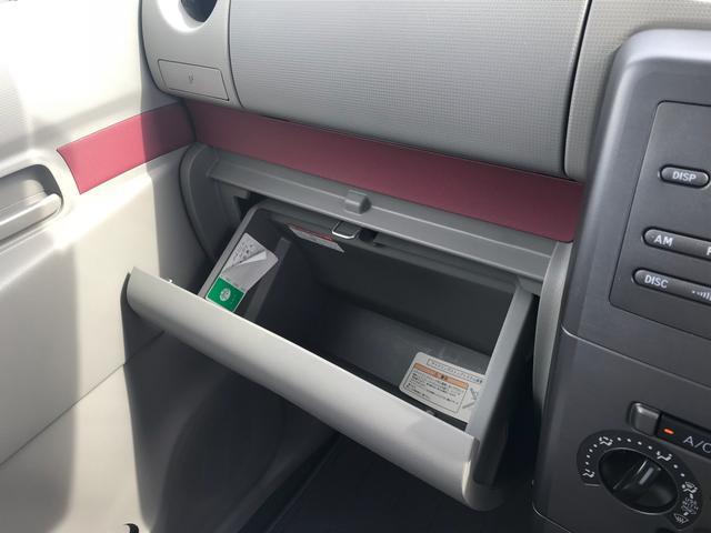 L 軽自動車 ブライトシルバーメタリック 車検整備付(19枚目)