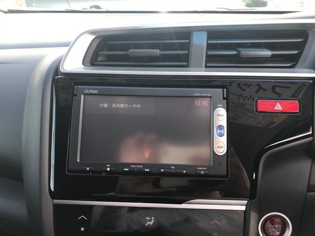 「ホンダ」「フィット」「コンパクトカー」「静岡県」の中古車17