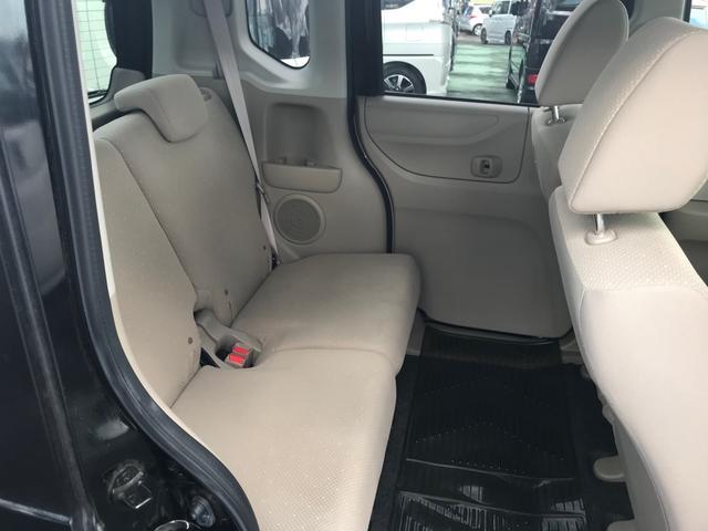 「ホンダ」「N-BOX」「コンパクトカー」「静岡県」の中古車22