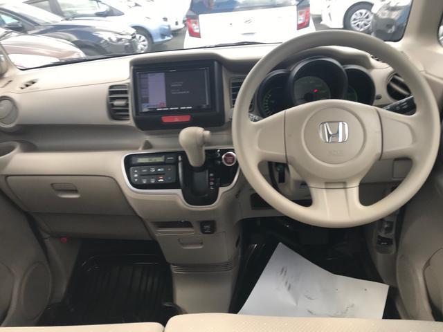 「ホンダ」「N-BOX」「コンパクトカー」「静岡県」の中古車24