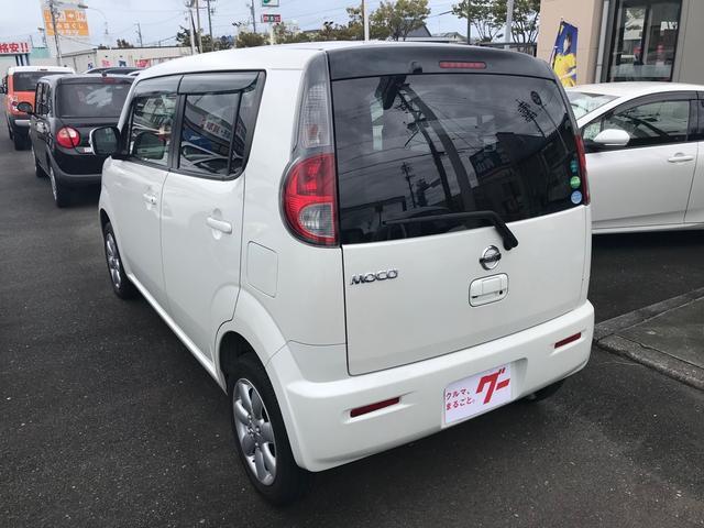 「日産」「モコ」「コンパクトカー」「静岡県」の中古車11