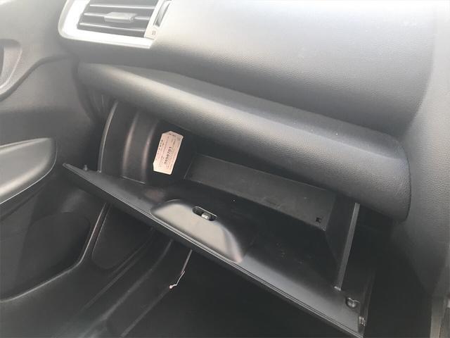 「ホンダ」「フィット」「コンパクトカー」「静岡県」の中古車23