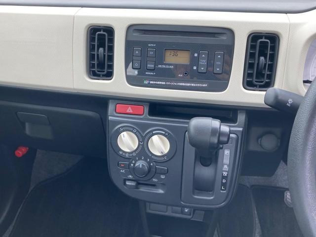 GL 衝突被害軽減ブレーキ ドライブレコーダー キーレス シートヒーター アイドリングストップ 純正CDオーディオ(15枚目)