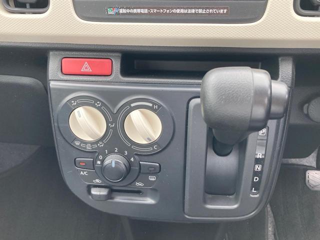 GL 衝突被害軽減ブレーキ ドライブレコーダー キーレス シートヒーター アイドリングストップ 純正CDオーディオ(17枚目)