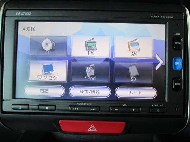 ホンダ N BOX G・Lパッケージ メモリーナビ ワンセグ リアカメラ