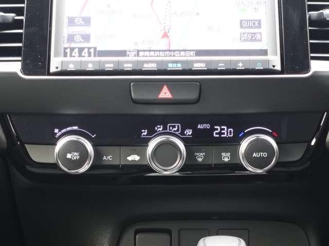ホーム HOME 8インチ メモリーナビ バックカメラ ETC 安全運転支援システム ホンダセンシング LEDヘッドライト オートライト  盗難防止装置  スマートキー オートエアコン アイドリングストップ(8枚目)