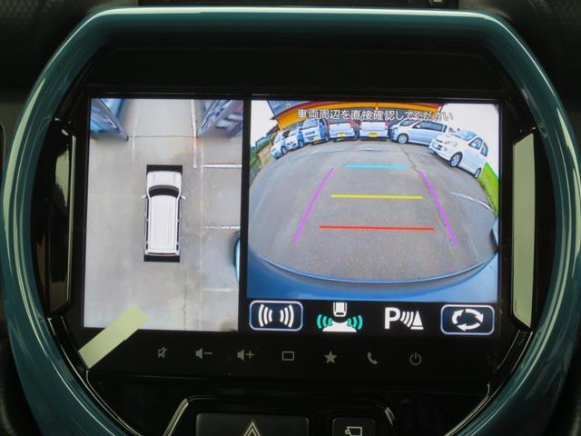 ハイブリッドXターボ 届出済未使用車 全方位モニター付9インチメモリーナビ フルセグ/DVD/CD/スマホ連携/BT スズキセーフティサポート.衝突被害軽減B/前後誤発進抑制/車線逸脱抑制/ACC/標識認識  LEDヘッド(25枚目)