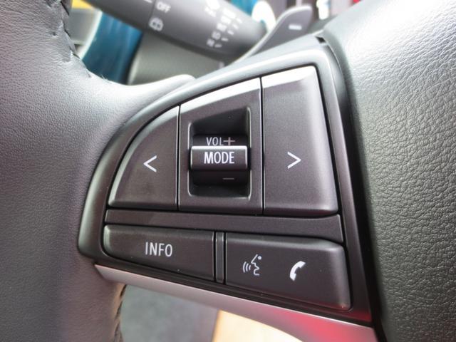 ハイブリッドXターボ 届出済未使用車 全方位モニター付9インチメモリーナビ フルセグ/DVD/CD/スマホ連携/BT スズキセーフティサポート.衝突被害軽減B/前後誤発進抑制/車線逸脱抑制/ACC/標識認識  LEDヘッド(31枚目)