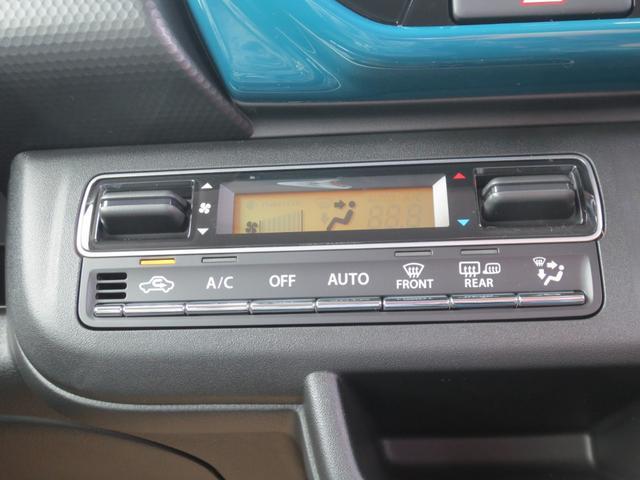 ハイブリッドXターボ 届出済未使用車 全方位モニター付9インチメモリーナビ フルセグ/DVD/CD/スマホ連携/BT スズキセーフティサポート.衝突被害軽減B/前後誤発進抑制/車線逸脱抑制/ACC/標識認識  LEDヘッド(36枚目)