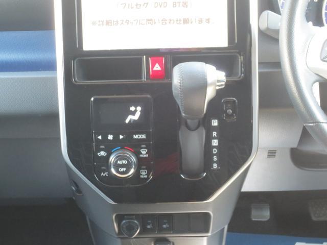 カスタムG サポカー補助金対象 スマアシIII 衝突回避支援S モデリスタエアロキット 新品社外ナビ (フルセグ・DVD・BT) バックカメラ 両側パワスラ クルコン LEDヘッドライト コンフォートPKG(11枚目)