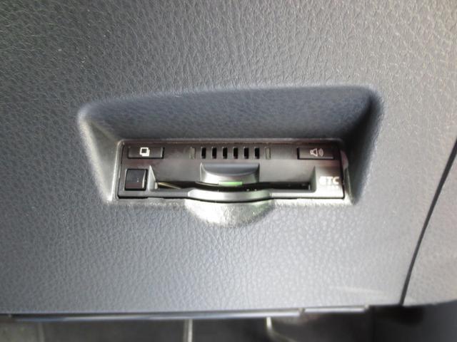 S LEDパッケージ LEDヘッド 衝突被害軽減システム(トヨタセーフティーセンス) 純正ナビ フルセグ DVD BT Bカメラ ETC 純正アルミ レーダークルーズコントロール(全車速追従機能付)(12枚目)