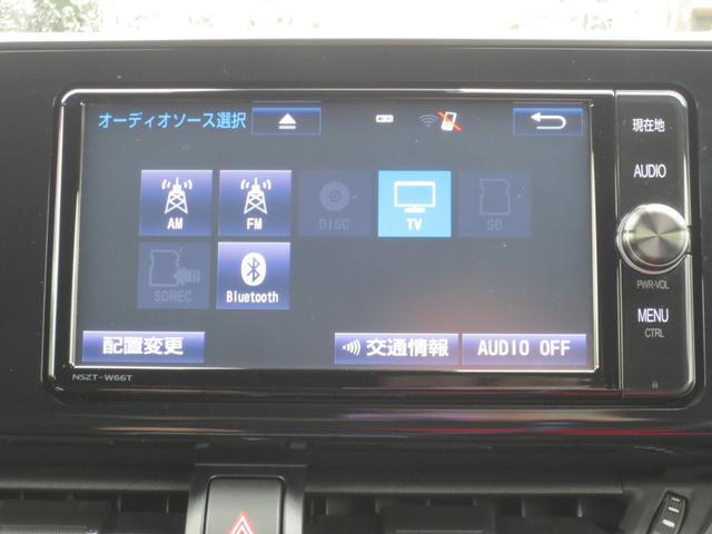 S LEDパッケージ LEDヘッド 衝突被害軽減システム(トヨタセーフティーセンス) 純正ナビ フルセグ DVD BT Bカメラ ETC 純正アルミ レーダークルーズコントロール(全車速追従機能付)(23枚目)