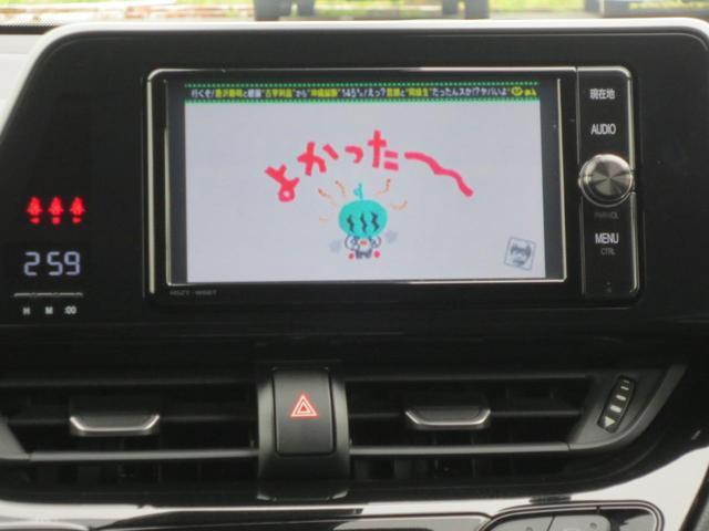 S LEDパッケージ LEDヘッド 衝突被害軽減システム(トヨタセーフティーセンス) 純正ナビ フルセグ DVD BT Bカメラ ETC 純正アルミ レーダークルーズコントロール(全車速追従機能付)(24枚目)