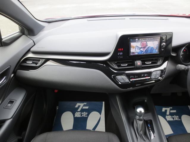 S LEDパッケージ LEDヘッド 衝突被害軽減システム(トヨタセーフティーセンス) 純正ナビ フルセグ DVD BT Bカメラ ETC 純正アルミ レーダークルーズコントロール(全車速追従機能付)(27枚目)