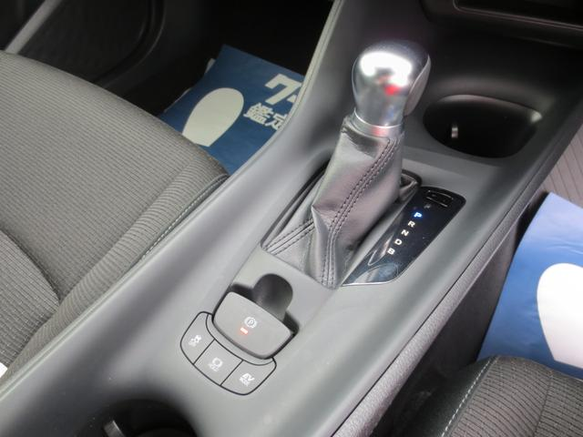 S LEDパッケージ LEDヘッド 衝突被害軽減システム(トヨタセーフティーセンス) 純正ナビ フルセグ DVD BT Bカメラ ETC 純正アルミ レーダークルーズコントロール(全車速追従機能付)(29枚目)