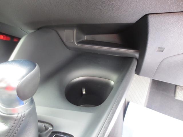 S LEDパッケージ LEDヘッド 衝突被害軽減システム(トヨタセーフティーセンス) 純正ナビ フルセグ DVD BT Bカメラ ETC 純正アルミ レーダークルーズコントロール(全車速追従機能付)(31枚目)