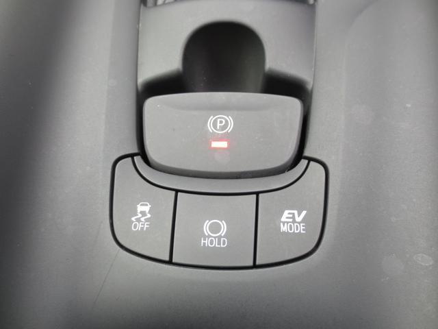 S LEDパッケージ LEDヘッド 衝突被害軽減システム(トヨタセーフティーセンス) 純正ナビ フルセグ DVD BT Bカメラ ETC 純正アルミ レーダークルーズコントロール(全車速追従機能付)(32枚目)