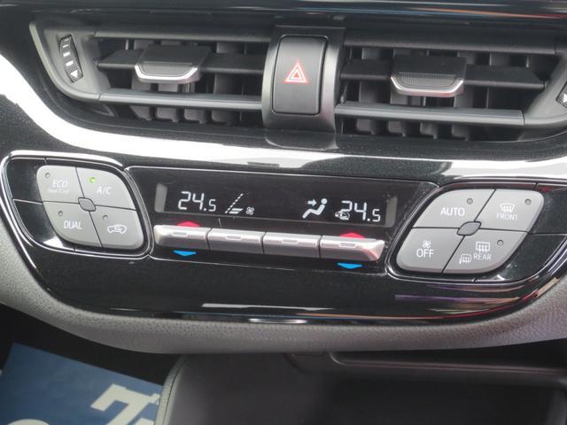 S LEDパッケージ LEDヘッド 衝突被害軽減システム(トヨタセーフティーセンス) 純正ナビ フルセグ DVD BT Bカメラ ETC 純正アルミ レーダークルーズコントロール(全車速追従機能付)(36枚目)