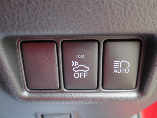 S LEDパッケージ LEDヘッド 衝突被害軽減システム(トヨタセーフティーセンス) 純正ナビ フルセグ DVD BT Bカメラ ETC 純正アルミ レーダークルーズコントロール(全車速追従機能付)(38枚目)