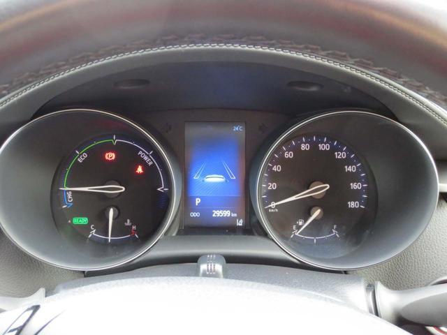 S LEDパッケージ LEDヘッド 衝突被害軽減システム(トヨタセーフティーセンス) 純正ナビ フルセグ DVD BT Bカメラ ETC 純正アルミ レーダークルーズコントロール(全車速追従機能付)(40枚目)