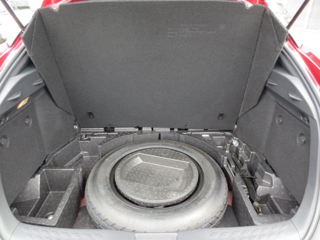 S LEDパッケージ LEDヘッド 衝突被害軽減システム(トヨタセーフティーセンス) 純正ナビ フルセグ DVD BT Bカメラ ETC 純正アルミ レーダークルーズコントロール(全車速追従機能付)(59枚目)