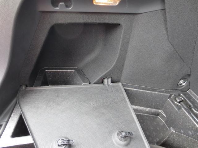 S LEDパッケージ LEDヘッド 衝突被害軽減システム(トヨタセーフティーセンス) 純正ナビ フルセグ DVD BT Bカメラ ETC 純正アルミ レーダークルーズコントロール(全車速追従機能付)(64枚目)