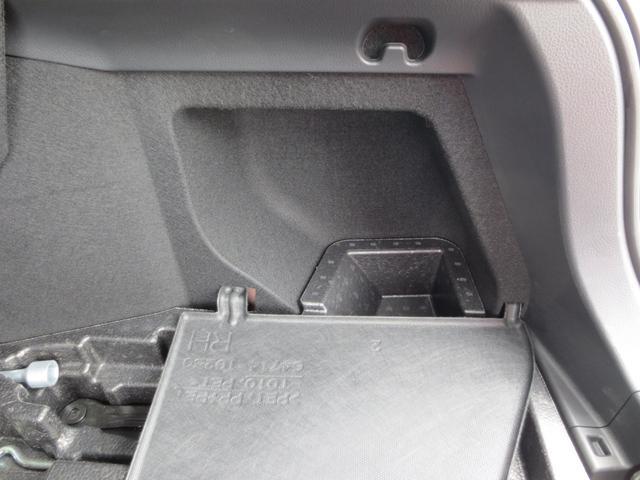 S LEDパッケージ LEDヘッド 衝突被害軽減システム(トヨタセーフティーセンス) 純正ナビ フルセグ DVD BT Bカメラ ETC 純正アルミ レーダークルーズコントロール(全車速追従機能付)(65枚目)