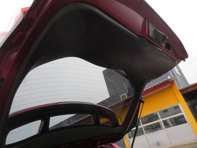 S LEDパッケージ LEDヘッド 衝突被害軽減システム(トヨタセーフティーセンス) 純正ナビ フルセグ DVD BT Bカメラ ETC 純正アルミ レーダークルーズコントロール(全車速追従機能付)(66枚目)
