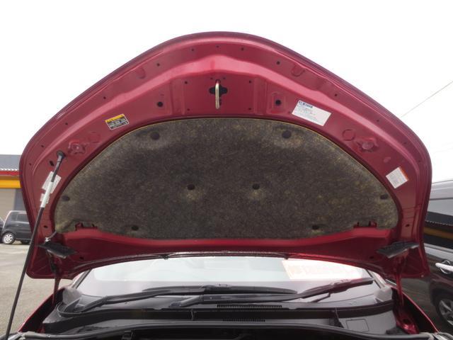 S LEDパッケージ LEDヘッド 衝突被害軽減システム(トヨタセーフティーセンス) 純正ナビ フルセグ DVD BT Bカメラ ETC 純正アルミ レーダークルーズコントロール(全車速追従機能付)(75枚目)