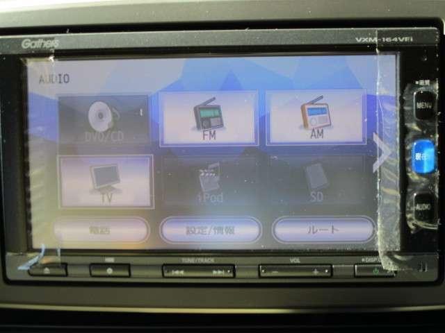G・Lパッケージ ナビBカメラETCBT接続フルセグ禁煙車(12枚目)