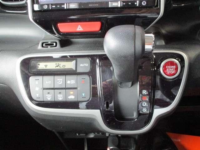「ホンダ」「N-BOX」「コンパクトカー」「静岡県」の中古車17