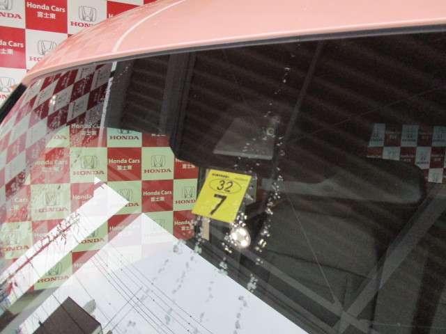 ファン・ホンダセンシング ナビBカメラETC追突軽減ブレーキ(19枚目)
