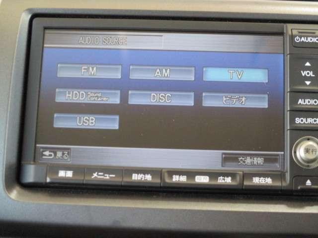 G HDDナビ スマートスタイルエディション 純正HDDナビ Bカメラ ETC CD録音 DVD ワンセグ 両側電動スライドドア HIDヘッドライト スマートキー(15枚目)