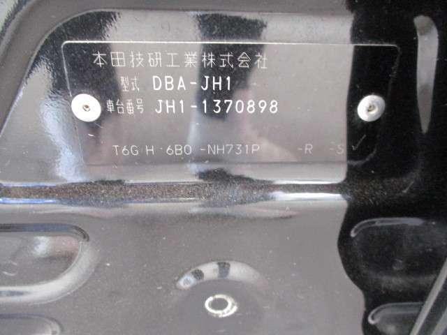 G CDコンポスマートキーアイドリングストップ(20枚目)