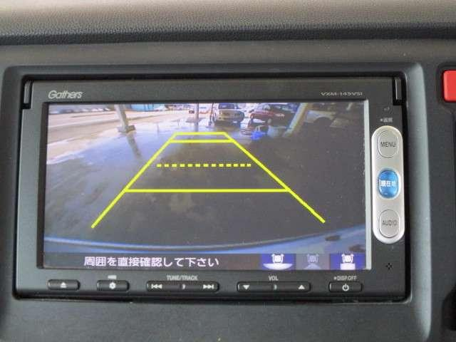 G・Aパッケージ ナビBカメラETC追突軽減ブレーキBT接続(12枚目)