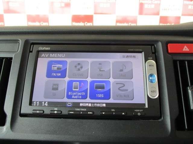 G・Aパッケージ ナビBカメラETC追突軽減ブレーキBT接続(13枚目)