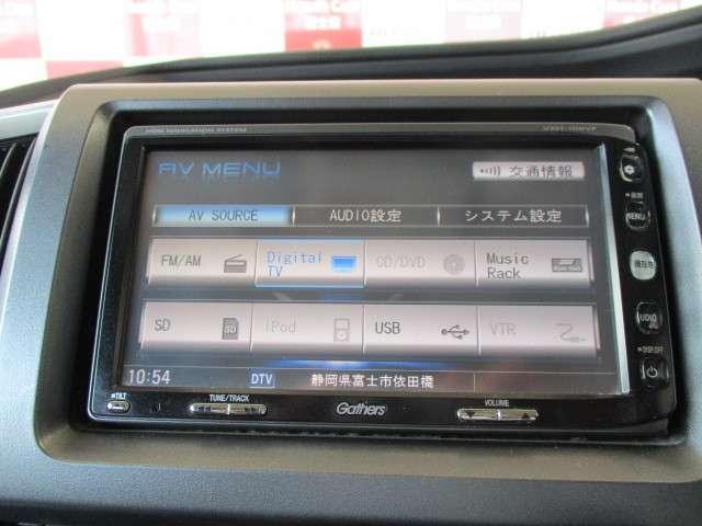 Z ギャザズナビ リア席モニター ETC 両側電動スライドドア HIDヘッドライト スマートキー フルセグ DVD再生 ミュージックサーバー USB接続(15枚目)