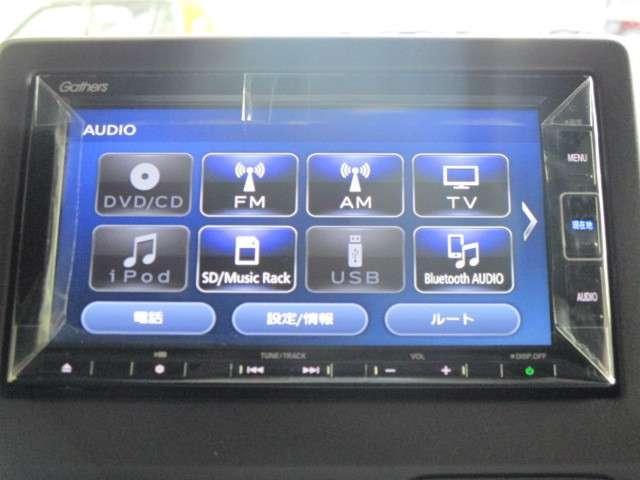 Lターボ MC後 元試乗車 ホンダセンシング ギャザズナビ Bカメラ ETC フルセグ DVD CD録音 Bluetooth リア席シートバックルテーブル リア席シェード 追突軽減ブレーキ 新車保証継承(14枚目)