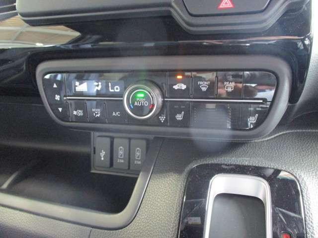 Lターボ MC後 元試乗車 ホンダセンシング ギャザズナビ Bカメラ ETC フルセグ DVD CD録音 Bluetooth リア席シートバックルテーブル リア席シェード 追突軽減ブレーキ 新車保証継承(16枚目)