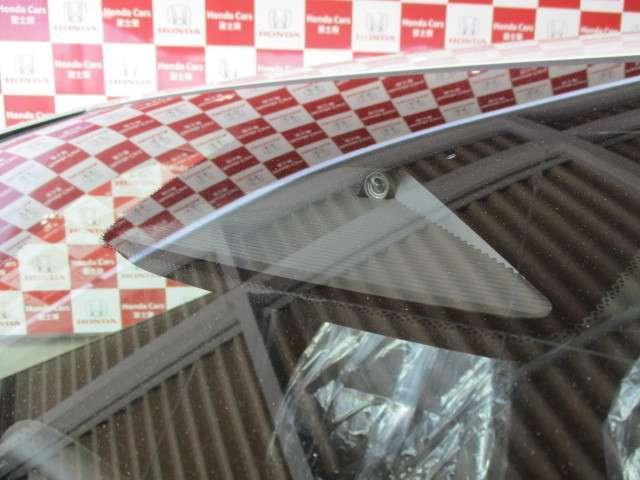 e:HEVホーム 元試乗車 ギャザズナビ Bカメラ フルセグ DVD再生 Bluetooth接続 LEDヘッドライト 追突軽減ブレーキ アダクティブクルーズコントロール ホンダコネクト 禁煙車 新車保証継承(3枚目)