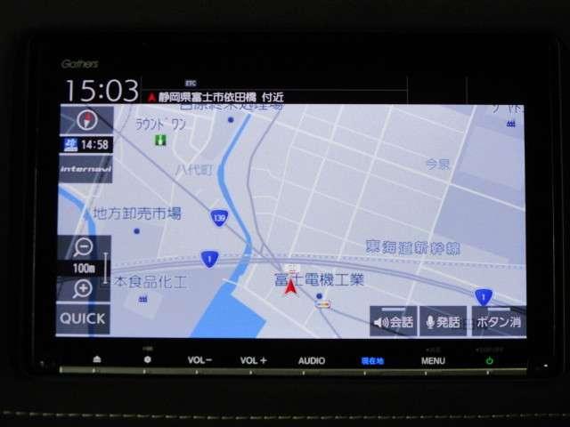 RS・ホンダセンシング ギャザズ8インチナビ Bカメラ ETC フルセグ DVD再生 CD録音 Bluetooth接続 USB接続 シートヒーター 追突軽減ブレーキ スマートキー サイドカーテンエアバッグ ワンオーナー(3枚目)