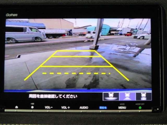 RS・ホンダセンシング ギャザズ8インチナビ Bカメラ ETC フルセグ DVD再生 CD録音 Bluetooth接続 USB接続 シートヒーター 追突軽減ブレーキ スマートキー サイドカーテンエアバッグ ワンオーナー(4枚目)
