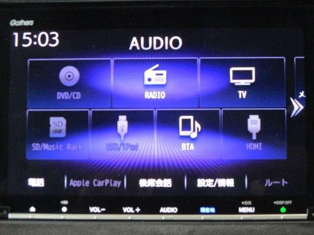 RS・ホンダセンシング ギャザズ8インチナビ Bカメラ ETC フルセグ DVD再生 CD録音 Bluetooth接続 USB接続 シートヒーター 追突軽減ブレーキ スマートキー サイドカーテンエアバッグ ワンオーナー(5枚目)