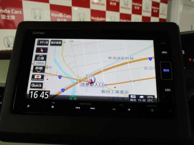 L MC後 元試乗車 ホンダセンシング ギャザズナビ Bカメラ ETC フルセグ DVD再生 CD録音 Bluetooth接続 リア席シートバックルテーブル リア席シェード 追突軽減ブレーキ 新車保証継承(3枚目)