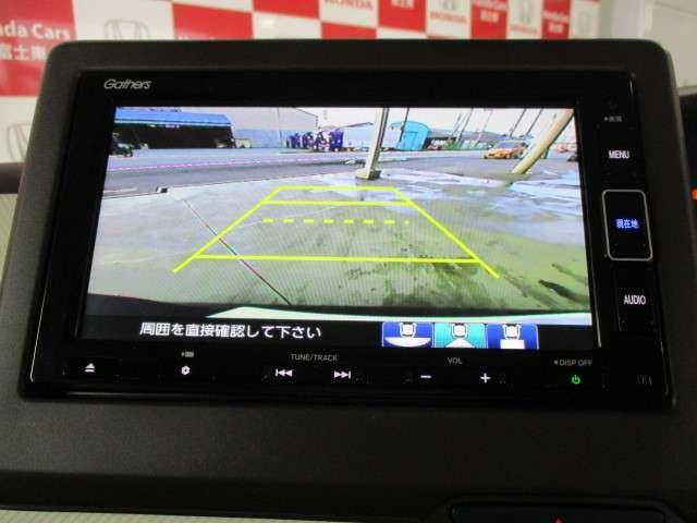 L MC後 元試乗車 ホンダセンシング ギャザズナビ Bカメラ ETC フルセグ DVD再生 CD録音 Bluetooth接続 リア席シートバックルテーブル リア席シェード 追突軽減ブレーキ 新車保証継承(4枚目)