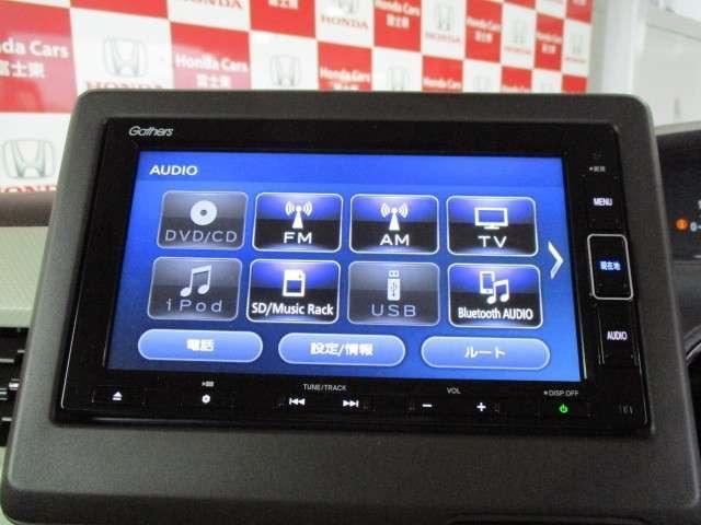 L MC後 元試乗車 ホンダセンシング ギャザズナビ Bカメラ ETC フルセグ DVD再生 CD録音 Bluetooth接続 リア席シートバックルテーブル リア席シェード 追突軽減ブレーキ 新車保証継承(5枚目)