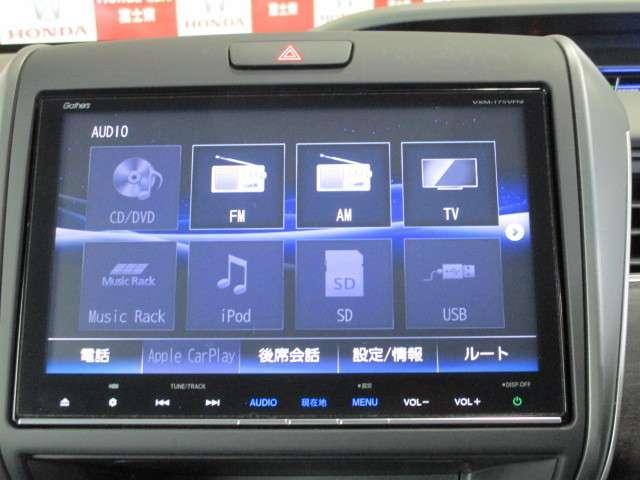 ハイブリッド・EX ギャザズ8インチナビ Bカメラ ETC フルセグ CD録音 Bluetooth LEDライト&フォグランプ 両側電動スライドドア シートヒーター サイドカーテンエアバッグ アルミホイール 禁煙車(5枚目)