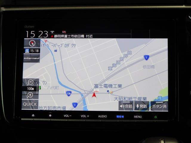 スパーダ・クールスピリット ホンダセンシング 登録済未使用車 ギャザズ9インチナビ リアカメラ ETC フルセグ CD録音 DVD再生 Bluetooth接続 シートヒーター 3ゾーンエアコン LEDヘッドライト 追突軽減ブレーキ 新車保証継承(14枚目)