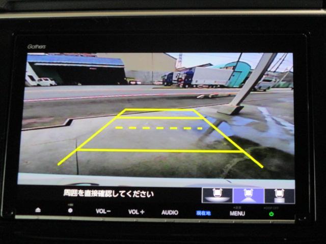 スパーダ・クールスピリット ホンダセンシング 登録済未使用車 ギャザズ9インチナビ リアカメラ ETC フルセグ CD録音 DVD再生 Bluetooth接続 シートヒーター 3ゾーンエアコン LEDヘッドライト 追突軽減ブレーキ 新車保証継承(15枚目)