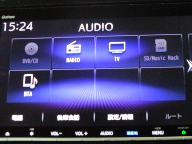 スパーダ・クールスピリット ホンダセンシング 登録済未使用車 ギャザズ9インチナビ リアカメラ ETC フルセグ CD録音 DVD再生 Bluetooth接続 シートヒーター 3ゾーンエアコン LEDヘッドライト 追突軽減ブレーキ 新車保証継承(16枚目)